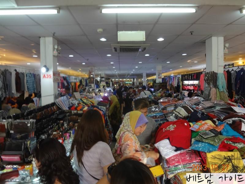 호치민 쇼핑몰 타카 플라자