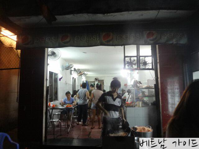 호치민 동커이 맛집