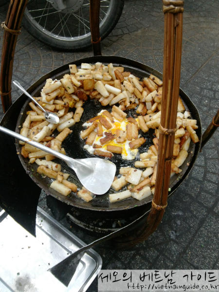 호치민 길거리 음식