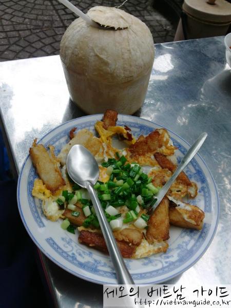 호치민 음식 호치민 음식 베트남