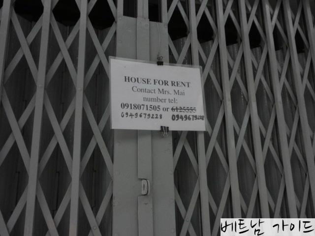 호텔 호치민 숙소 호치민 생활 호치민 베트남