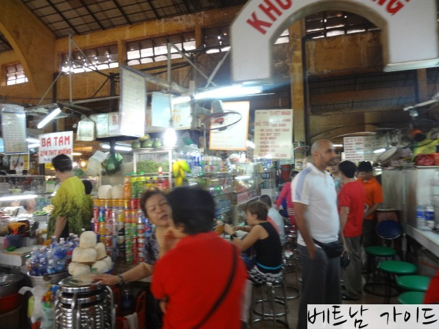 호치민 관광 명소 어디를 가볼까? : 벤탄 시장 호치민 여행 호치민 베트남