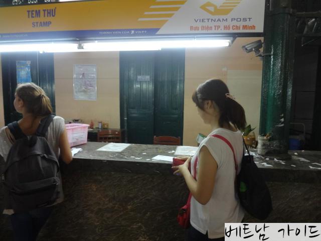 호치민 관광 명소 중앙 우체국