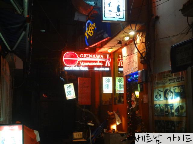 호치민 베트남 여행 베트남