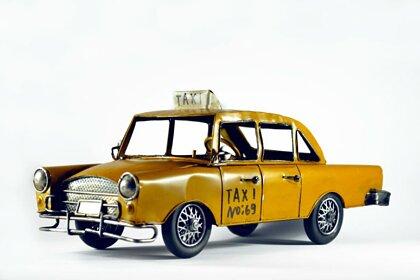 호치민 택시