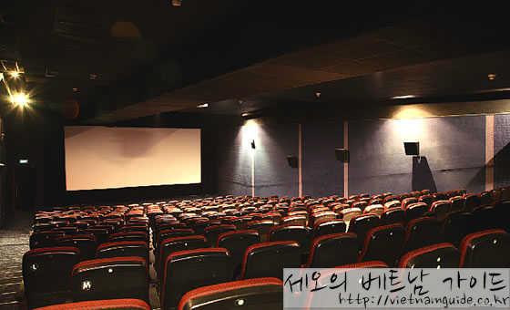 호치민 영화관
