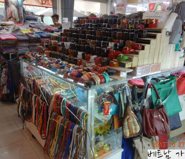 호치민 쇼핑 타카플라자