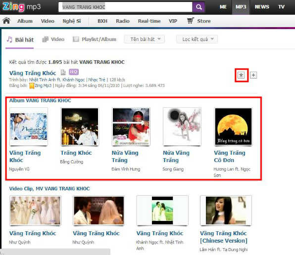 베트남 음악 베트남 노래