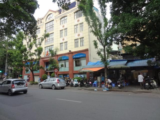 베트남 항공 사무소