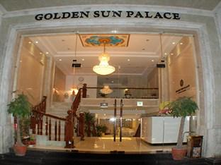 저렴한 최고의 하노이 호텔 : GOLDEN SUN PALACE