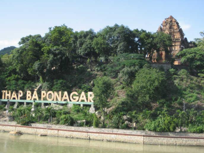 포나가르 첨탑 포나가르 유적 포나가르 사원 포나가르 나트랑 여행 나트랑 관광 나트랑