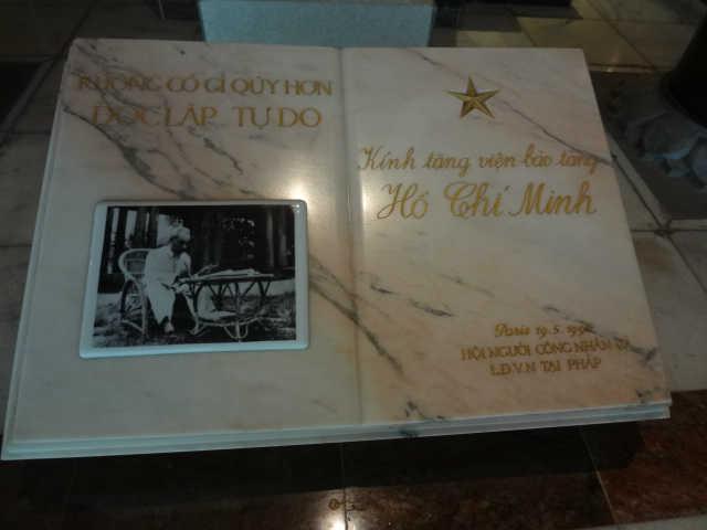 호치민 박물관 : 독립과 자유보다 귀중한건 없다. 하노이 여행 하노이 관광 하노이 관관명소 하노이