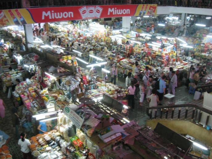 한 시장의 사진