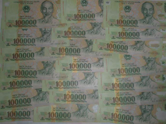 베트남 화폐 베트남 돈