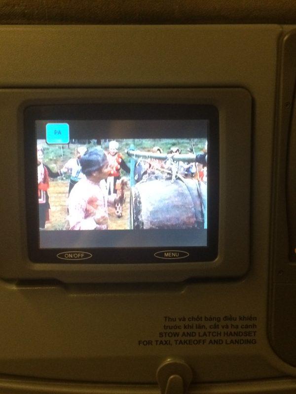 베트남 항공 TV